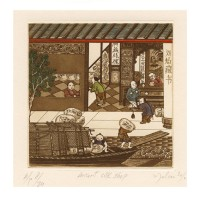 OI Yee Malou Hung 1, Ancient Silk Shop, 2012, C3, C5, col, 10 x 10 cm