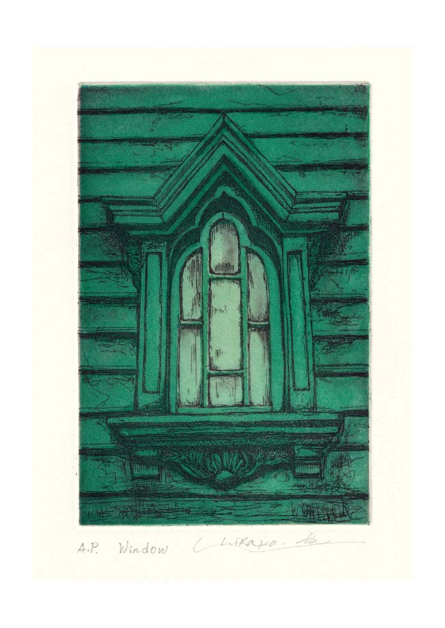 Chikako Kamaga 1, Japan, Window, 2014, Etching, Aquatint, 10x15 cm